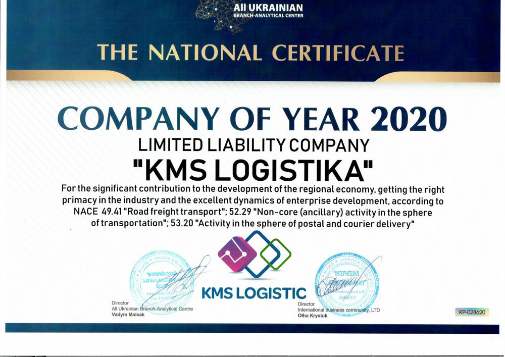 KMS Logistic